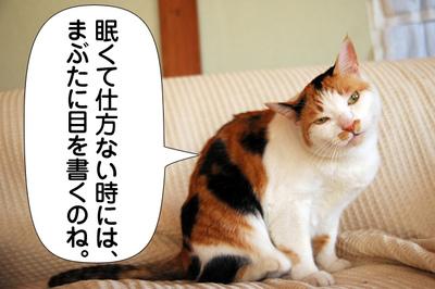 Fukidashi512