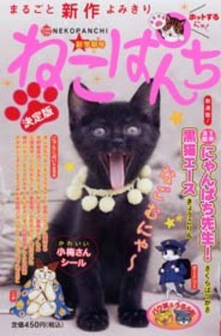 Magazine_1233821761