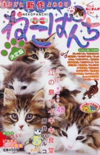 Magazine_1240300125