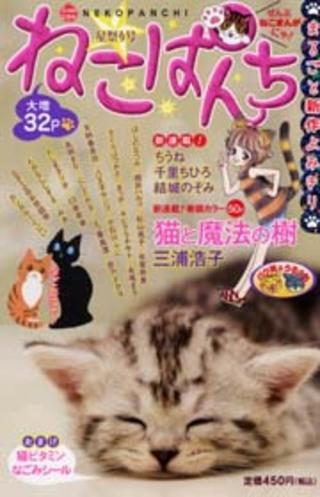 Magazine_1243907647