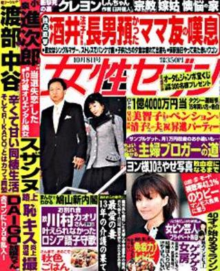 Cover0936
