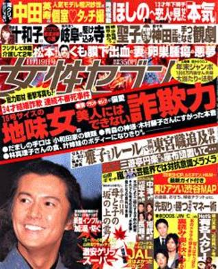 Cover0941