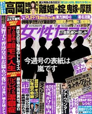 Cover0942
