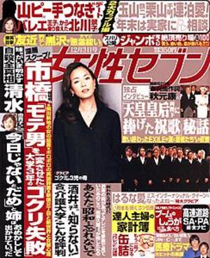 Cover0943_2