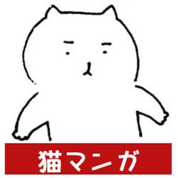 Banner_512_toro