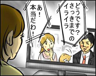 20090525_6