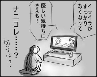 20090525_7