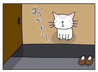 090530_07