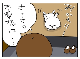 090530_08