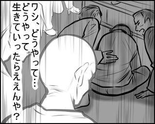 20090711_2