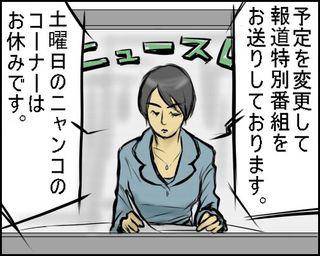 20090711_3