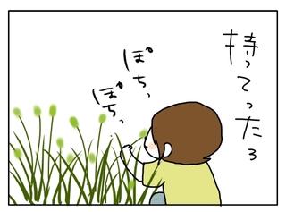 090711_01
