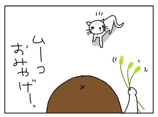 090711_02