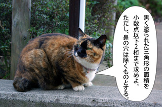 Fukidashi24