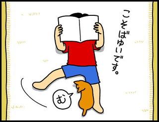 4koma0022_3