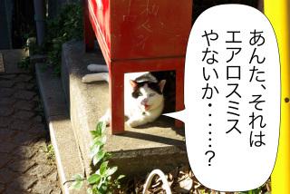 Fukidashi810