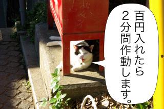 Fukidashi83