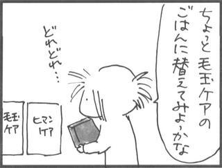 Syukan06602