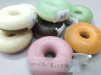 Donutstape2_2